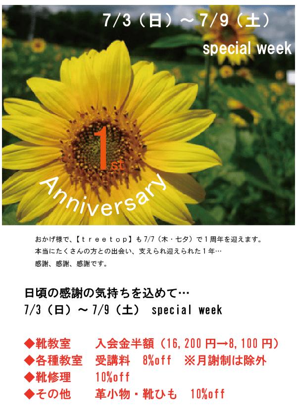 1st-大